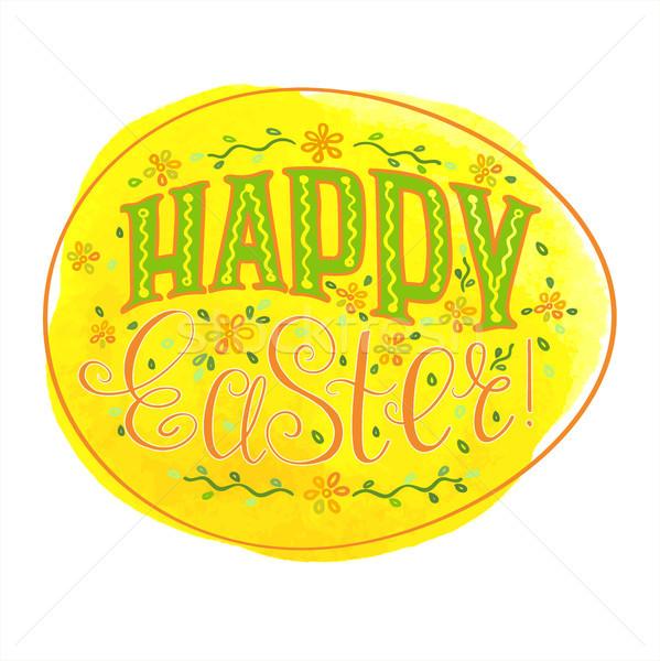 Húsvét üdvözlet citromsárga színes tojás kellemes húsvétot vízfesték Stock fotó © TasiPas