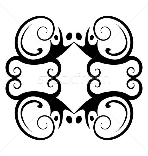 対称の 4 グラフィック 要素 eps 10 ストックフォト © tatiana3337