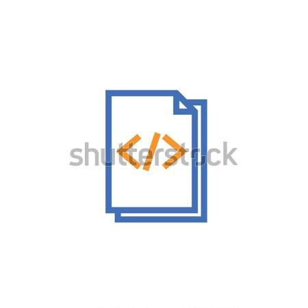 Irat papír skicc ikon izolált levélpapír Stock fotó © taufik_al_amin