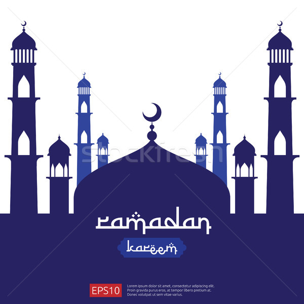 Foto stock: Ramadan · saudação · projeto · cúpula · mesquita