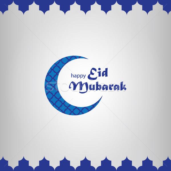 Illustration of Eid Mubarak with intricate Arabic pattern and moon for the celebration of Muslim com Stock photo © taufik_al_amin