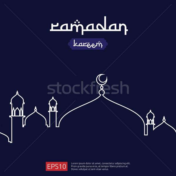 Stock fotó: Ramadán · iszlám · üdvözlet · terv · kupola · mecset
