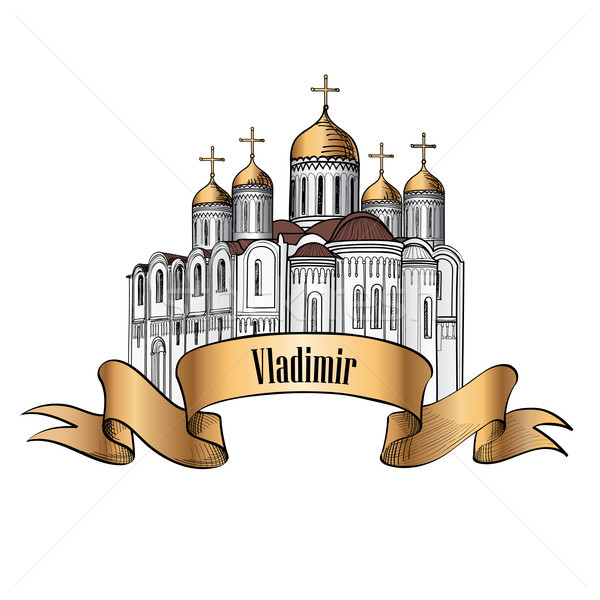 Stock photo: Famous place of Vladimir city. Russian city landmark. Travel Russia engraving background.