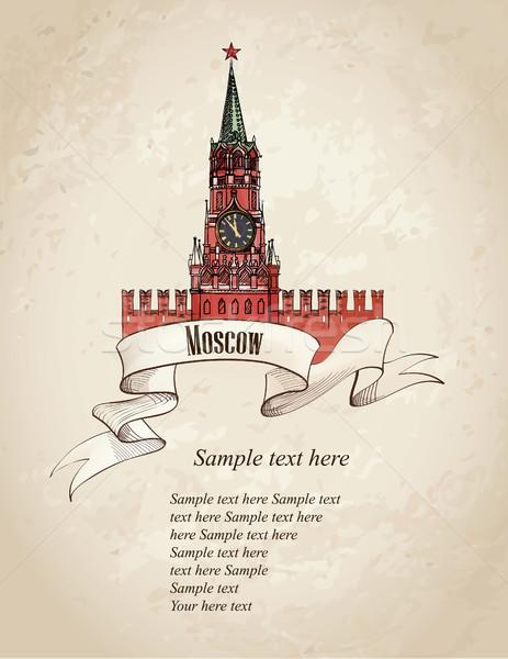 Moszkva város szimbólum torony Vörös tér Kreml Stock fotó © Terriana