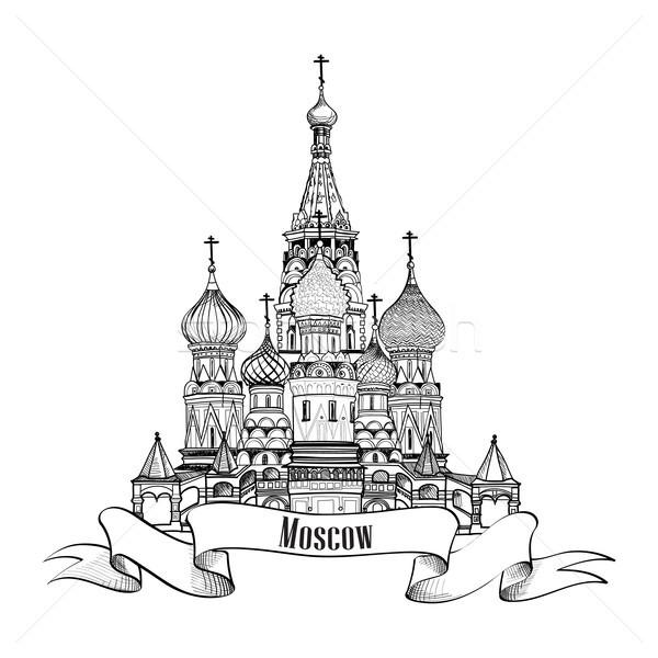 Moscú ciudad símbolo catedral La Plaza Roja Kremlin Foto stock © Terriana