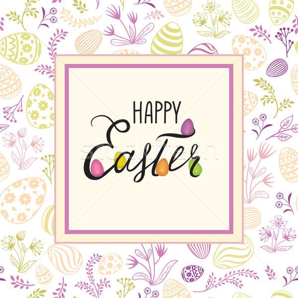 Kellemes húsvétot üdvözlőlap ünnep húsvéti tojások tavasz dekoratív Stock fotó © Terriana
