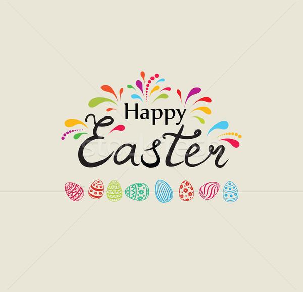 Kellemes húsvétot üdvözlőlap ünnep húsvéti tojások terv tavasz Stock fotó © Terriana