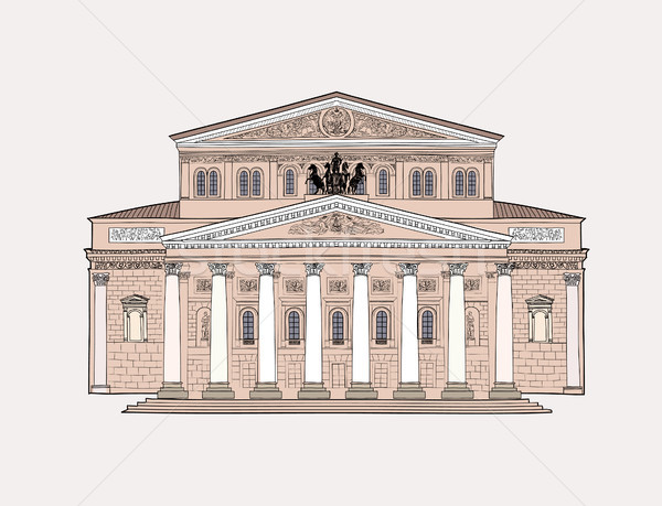 Bolshoy Theatre building, Moscow. Russia Russian landmark sing. Stock photo © Terriana