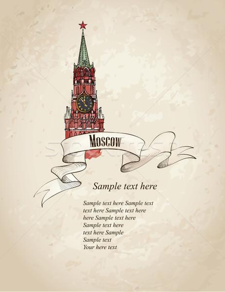Toren Red Square Kremlin Moskou stad label Stockfoto © Terriana