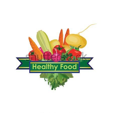野菜 食品 成分 収穫 にログイン 健康食品 ストックフォト © Terriana