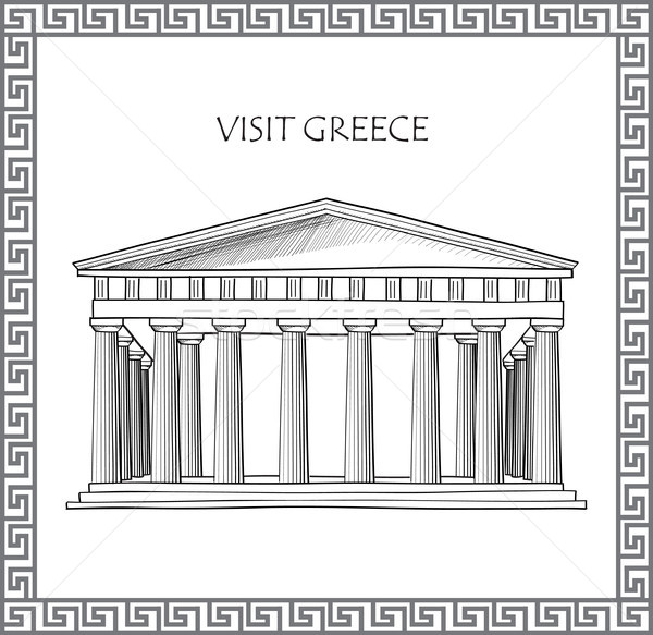 Acropolis, Athens. Travel Greece card. Greek ornament frame. Stock photo © Terriana