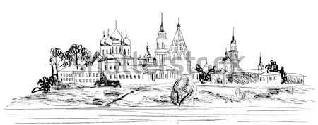 Rus ünlü işaret ufuk çizgisi görmek manzara Stok fotoğraf © Terriana
