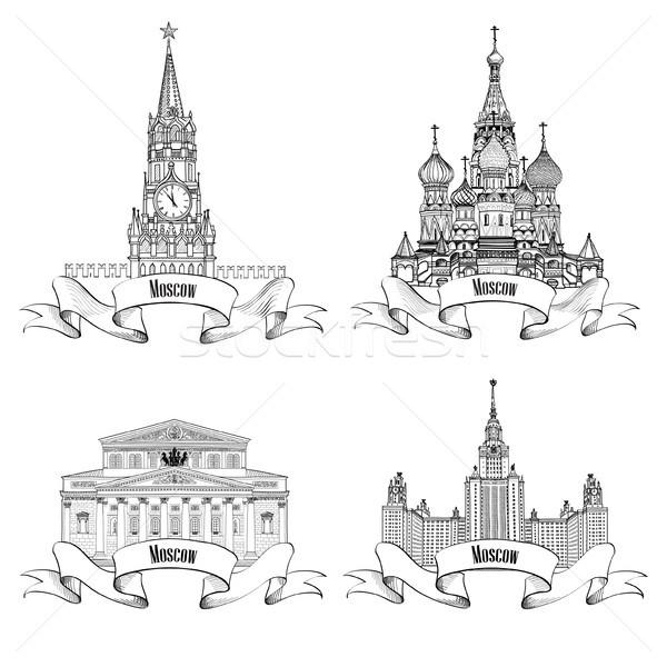 Moscou ville étiquette théâtre tour Photo stock © Terriana