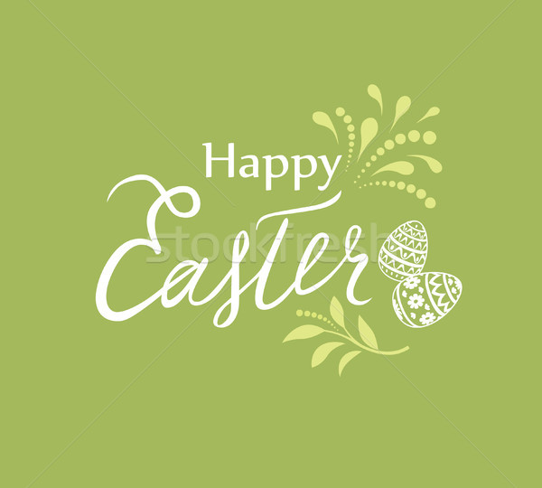 Happy Easter greeting card. Holiday bakground with Easter eggs Stock photo © Terriana