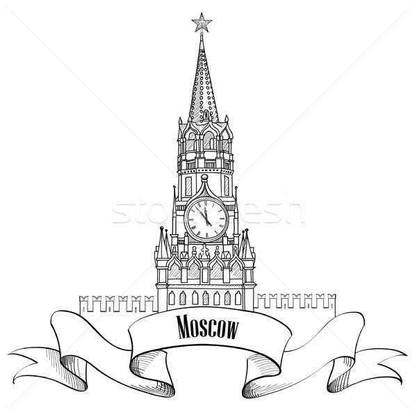 Moskova şehir etiket ayarlamak kule Kızıl Meydan Stok fotoğraf © Terriana