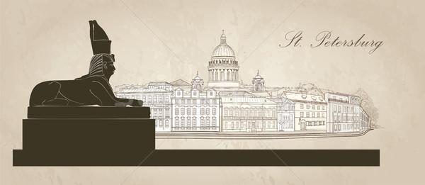 город Россия святой собора Skyline мнение Сток-фото © Terriana