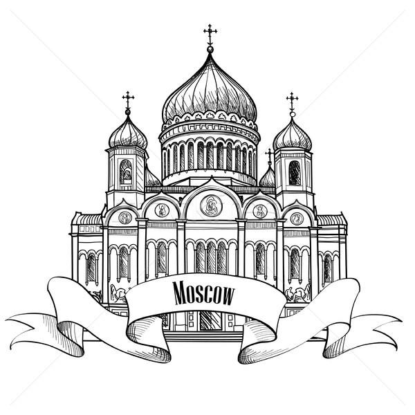 Москва путешествия город Label собора Христа Сток-фото © Terriana