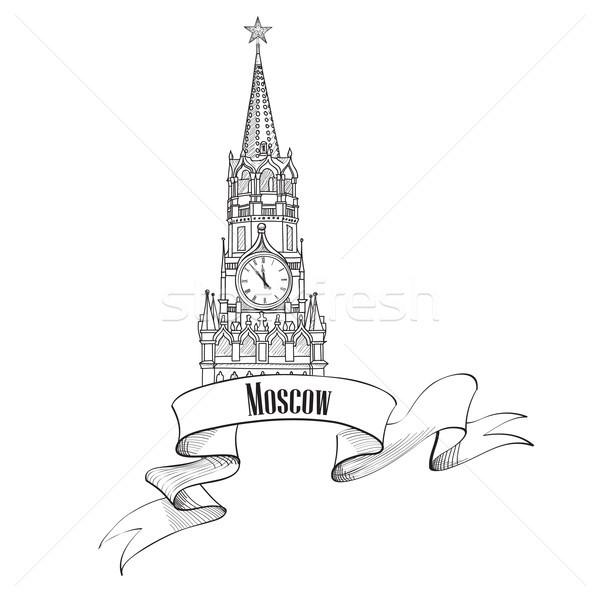Toren geïsoleerd Moskou stad symbool Red Square Stockfoto © Terriana