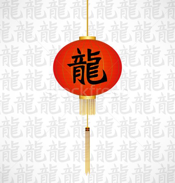 Çin fener kırmızı ejderha simge ışık Stok fotoğraf © TheModernCanvas