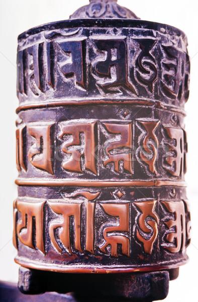 Preghiera ruote inciso culto asian antichi Foto d'archivio © THP