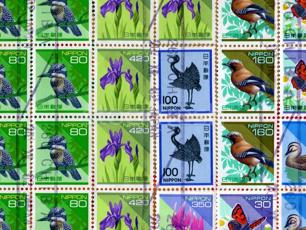 asian stamp Stock photo © tiero