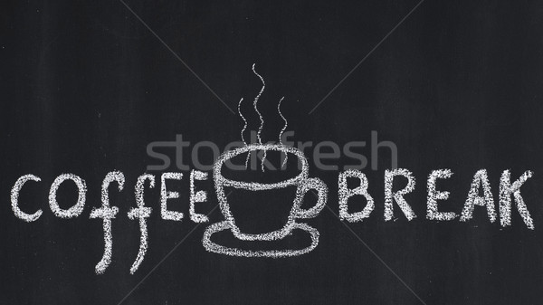 Coffee Break Stock photo © timbrk