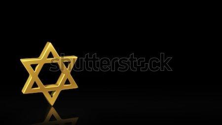 黒 スライド 金 シンボル 反射 コピースペース ストックフォト © timbrk
