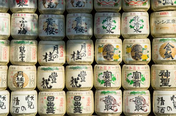 Rice wine barrels Stock photo © tito