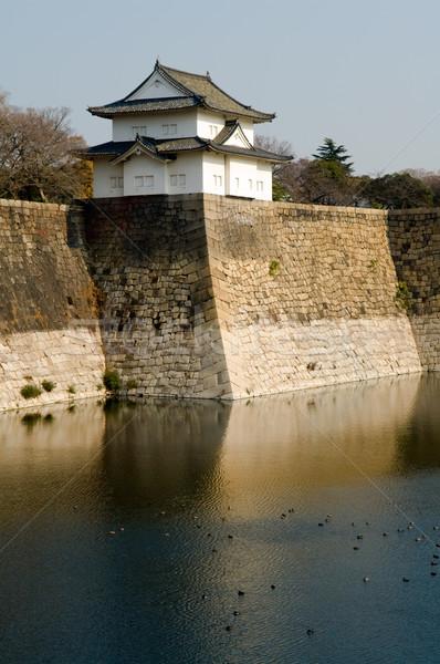 Kale duvar Osaka şehir Japonya su Stok fotoğraf © tito