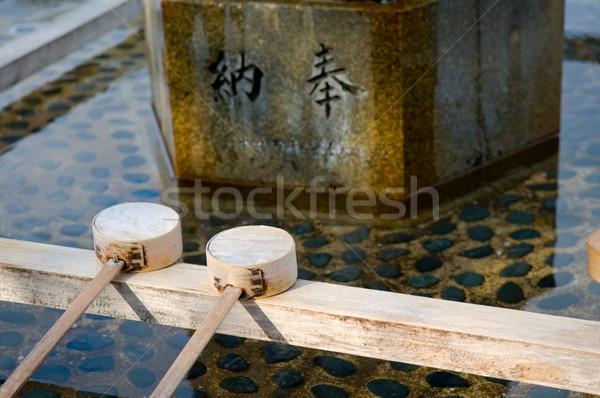 храма рук очистки вход Япония древесины Сток-фото © tito