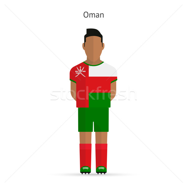 Оман футболист Футбол равномерный аннотация фитнес Сток-фото © tkacchuk