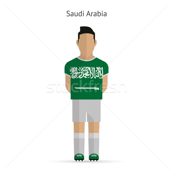 Saudi Arabia football player. Soccer uniform. Stock photo © tkacchuk