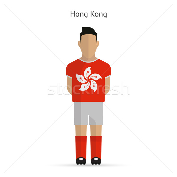 Hong Kong football player. Soccer uniform. Stock photo © tkacchuk