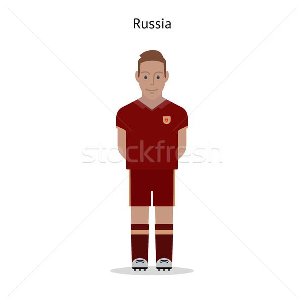 Football kit. Russia Stock photo © tkacchuk
