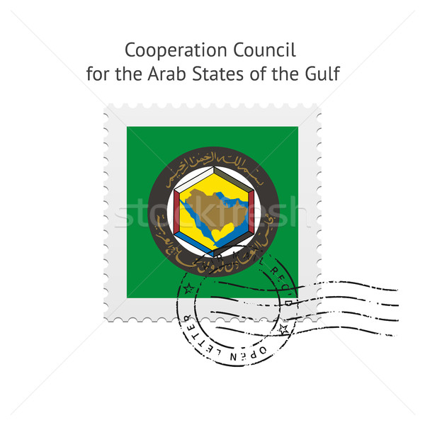 Cooperation Council for the Arab States of the Gulf Flag Postage Stamp. Stock photo © tkacchuk