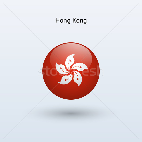 Hong Kong round flag. Vector illustration. Stock photo © tkacchuk