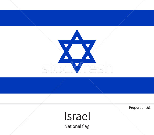 National flag of Israel with correct proportions, element, colors Stock photo © tkacchuk