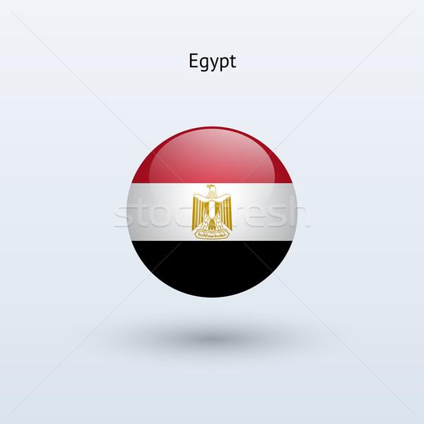 Egyiptom zászló szürke felirat háló utazás Stock fotó © tkacchuk