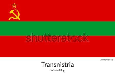 National flag of Oman with correct proportions, element, colors Stock photo © tkacchuk