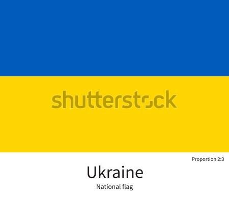 Bayrak Ukrayna düzeltmek renkler eğitim Stok fotoğraf © tkacchuk