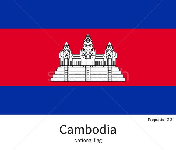 Bayrak Kamboçya düzeltmek renkler eğitim Stok fotoğraf © tkacchuk