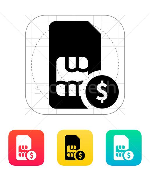 icon. Stock photo © tkacchuk