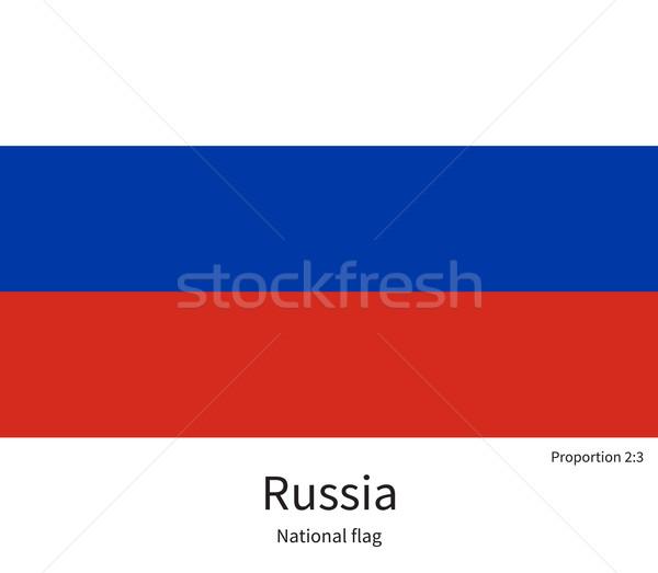 флаг Россия исправить элемент цветами образование Сток-фото © tkacchuk