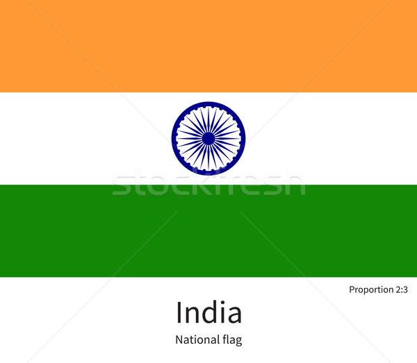 Bayrak Hindistan düzeltmek renkler eğitim Stok fotoğraf © tkacchuk