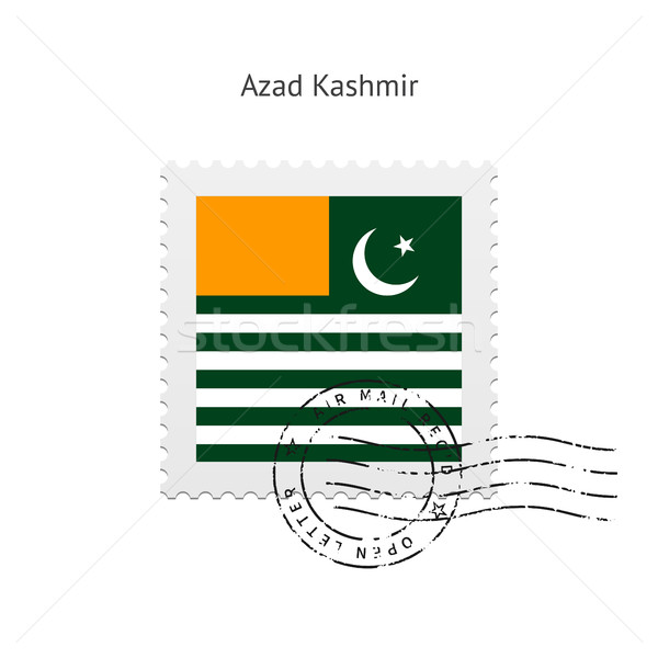 Stock photo: Azad Kashmir Flag Postage Stamp.
