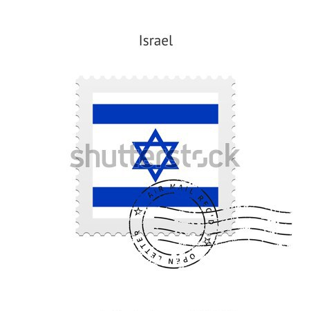 Credit card with Israel flag background for bank, presentations and business. Isolated on white Stock photo © tkacchuk