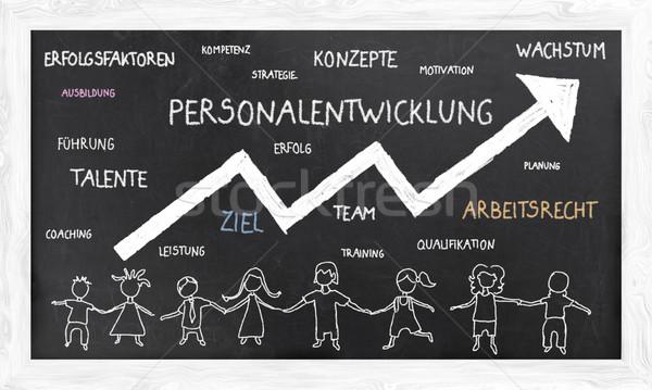 実例 ビジネス 黒板 単語 執行 ストックフォト © TLFurrer