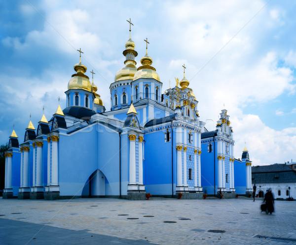 Ortodoxo catedral Ucrânia filme fonte céu Foto stock © tolokonov