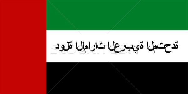 flag of United Arab Emirates Stock photo © tony4urban