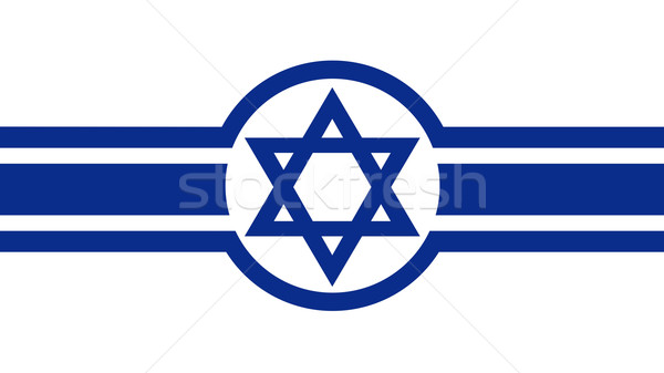 Eastern Israeli Belt Flag Stock photo © tony4urban